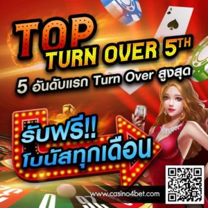 top-turn-over